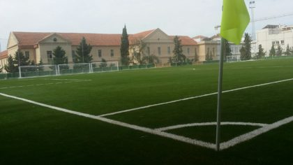 Campo de fútbol San Estanislao